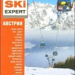 Бугель SKI Expert. Австрия.