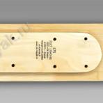 Лыжи дерево-пластик «Охотник» 145-155см