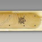 Лыжи деревянные «Охотник» 145-155см