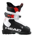 Горнолыжные ботинки Head Z1 black