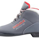 Лыжные ботинки Karjala Activ Jr 75мм