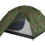 Палатка трехместная Trek Planet Alaska 2