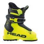 Горнолыжные ботинки Head Z1 yellow