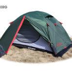 Палатка Talberg Boyard Pro 2