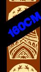 Стропа Gibbon Board — Travelline
